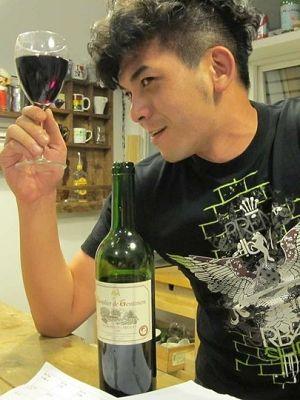 Product, Drink, Alcoholic beverage, Glass, Alcohol, Bottle, Glass bottle, Stemware, Barware, Drinkware,