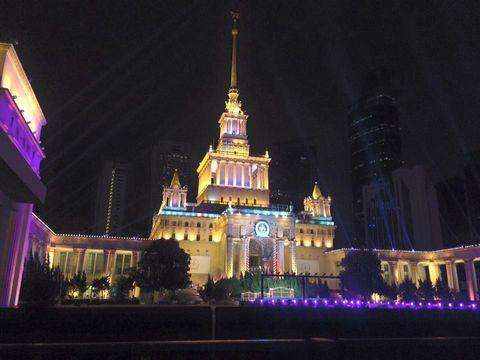 Night, Purple, City, Landmark, Facade, Midnight, Violet, Lavender, Metropolis, Spire,