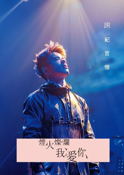 Music, Musician, Music artist, Electric blue, Music venue, Pop music, Lens flare, Stage, Concert, Singer,