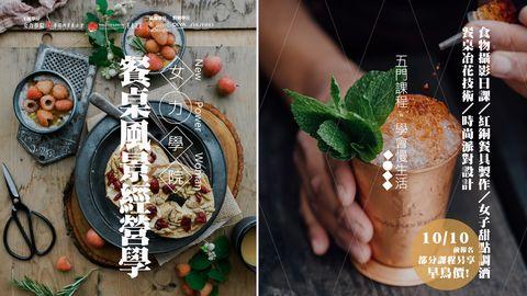 Food, Comfort food, Cuisine, Dish, Ingredient, Recipe, Dessert, Garnish, Produce,
