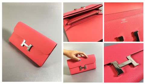 Red, Textile, Rectangle, Tan, Maroon, Material property, Wallet, Leather, Paper product,