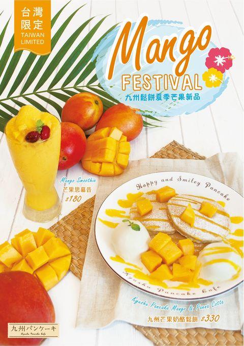 Food, Ingredient, Tableware, Cuisine, Drink, Produce, Juice, Fruit, Natural foods, Recipe,