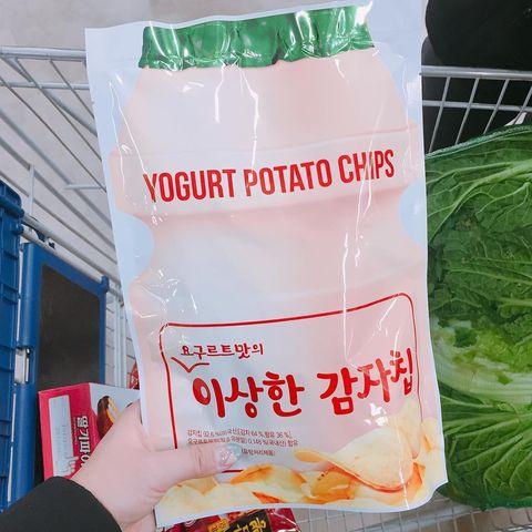 Leaf vegetable, Cuisine, Produce, Nail, Vegetable, Dish, Ingredient, Whole food, Comfort food, Plastic,
