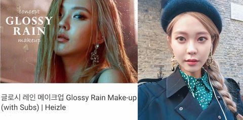 Face, Nose, Lip, Mouth, Hairstyle, Skin, Chin, Collar, Eyebrow, Eyelash,