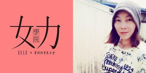 Font, Text, Pink, Beauty, Fashion, Lip, Graphic design, Magenta, T-shirt, Smile,