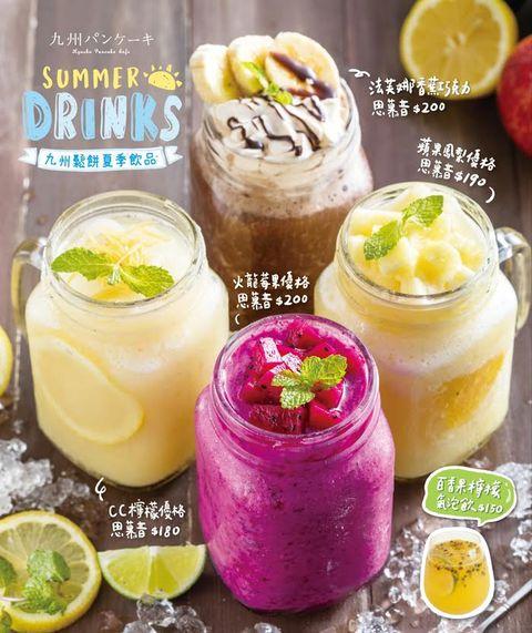 Ingredient, Citrus, Food, Fruit, Drink, Produce, Juice, Tableware, Natural foods, Magenta,