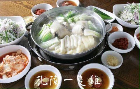 Momo, Food, Cuisine, Mandu, Dish, Dumpling, Dishware, Recipe, Bowl, Jiaozi,