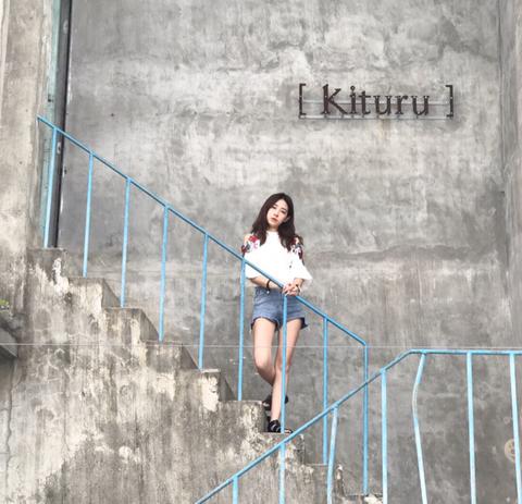 Human leg, Wall, Street fashion, Knee, Denim, Thigh, Iron, Model, Handrail, Photo shoot,
