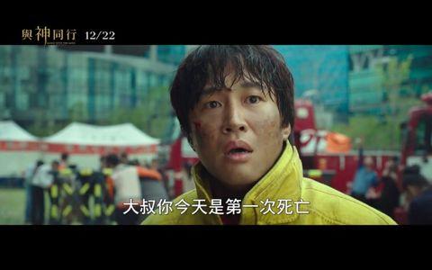 Movie, Snapshot, Human, Photo caption, Photography, Adaptation, Screenshot,