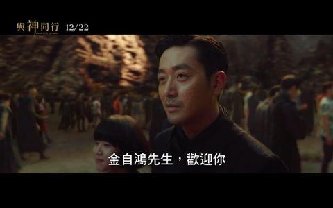 Movie, Human, Adaptation, Photo caption, Scene, Screenshot, Fictional character,
