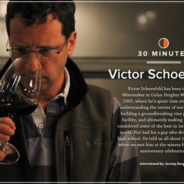 Victor-Schoenfeld-interview-gear-patrol-lead-full