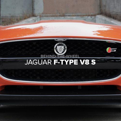 Jaguar-BTW-Gear-Patrol-LEAD