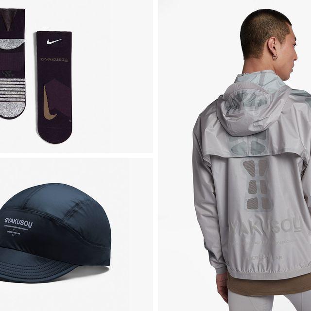 Nike-Gyakusou-gear-patrol-full-lead