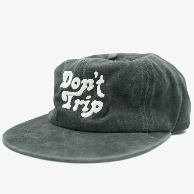 Dont-Trip-Washed-Hat-Lebron-James-gear-patrol-lead-full