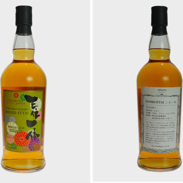 Sanmi-Ittai-Trinitas-Single-Cask-Whisky-gear-patrol-full-lead