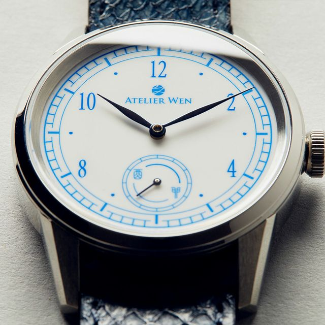This-Affordable-Automatic-Watch-Has-One-of-the-Most-Stunning-Dials-Weve-Seen-Gear-Patrol-slide-2