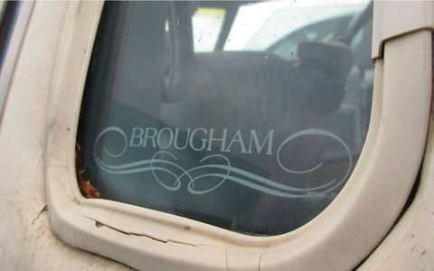 When you bought a Toronado Brougham, the neighbors knew about it.