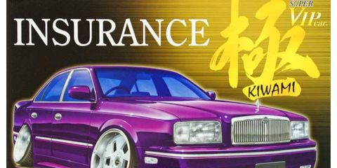 If you can't have a genuine G50 Bippu in glorious purple, you can have it in 1:24 scale!
