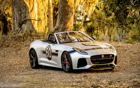 The F-Type SVR features a 5.0-liter V8 dialed to  575 hp and 517 lb-ft of torque.