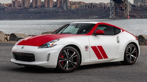 The 2020 Nissan 370Z 50th Anniversary Edition comes with the same 3.7-liter V6 making 332 hp.