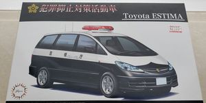 This model comes with markings for different Japanese police agencies.