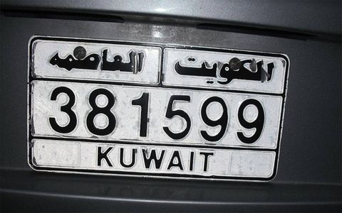 A license plate in Kuwait.