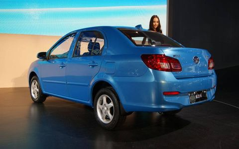 A rear view of the  FAW Weizhi V5 at the Beijing motor show.