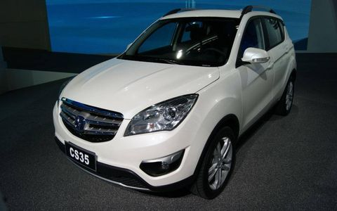 The front view of the Changan CS35 at the Beijing motor show.