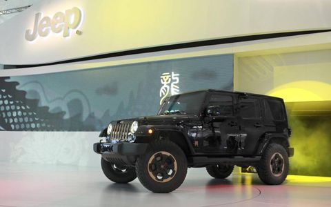 Jeep introduced the Wrangler Dragon at the Beijing motor show.