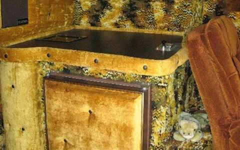 The refrigerator. Upholstered, of course.