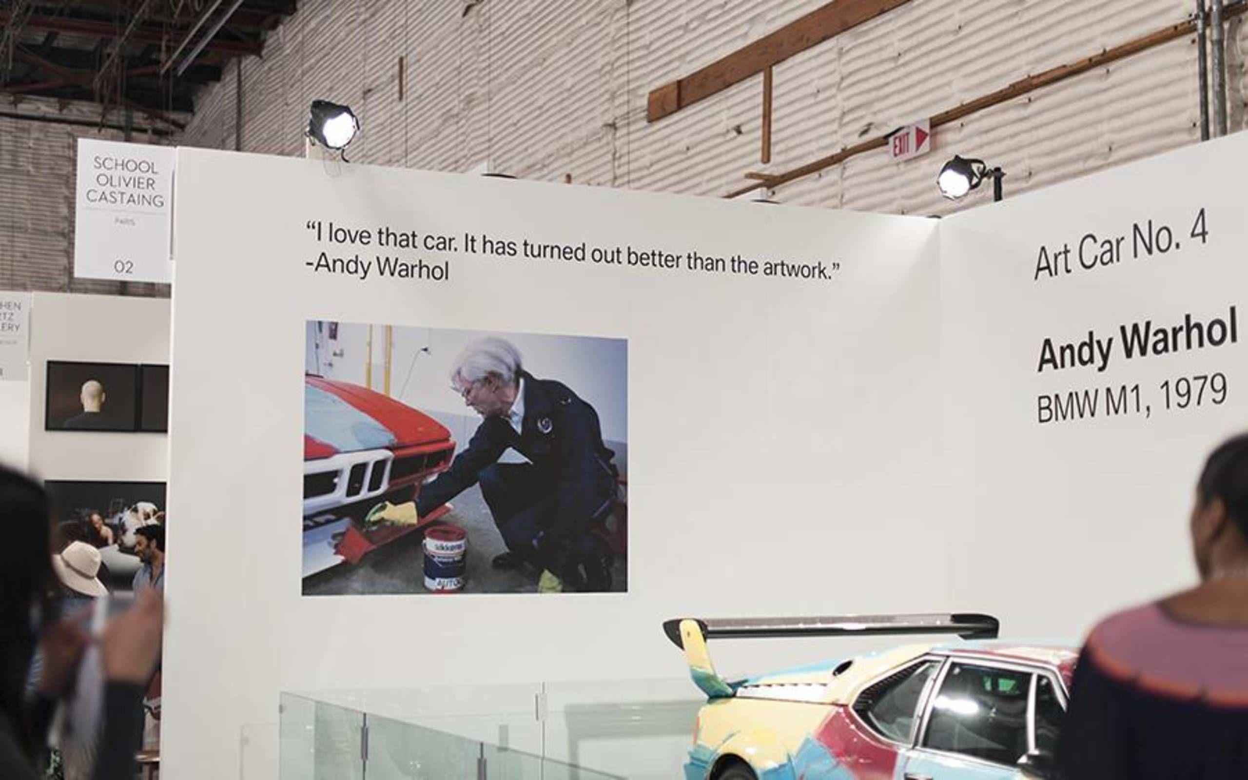 Думите на Анди Уорхол.