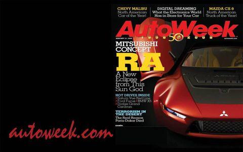 Automotive design, Automotive lighting, Text, Automotive exterior, Amber, Headlamp, Grille, Font, Performance car, Bumper,