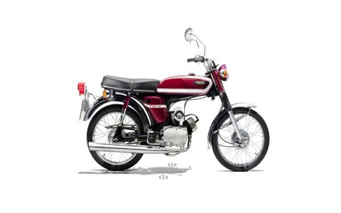 A 1974 Yamaha 49cc FS1-E.
