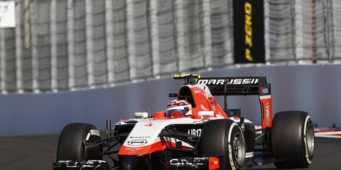 Don't look for Max Chilton and the Marussia F1 team on the grid in Austin.