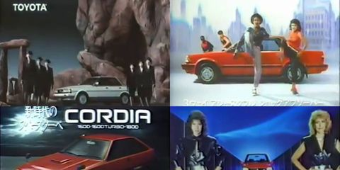 You want about 200 1975-1985 Japanese-market car ads? We've got you covered!