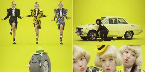 Yellow, Bangs, Classic car, City car, Sedan, Hubcap, Animation, Full-size car, Classic, Hair coloring,