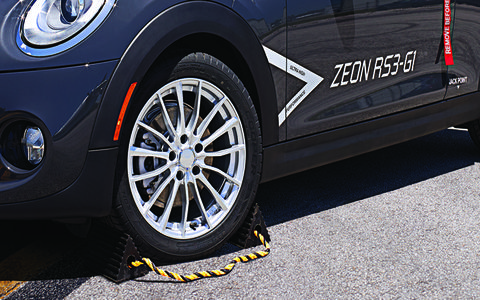 The Cooper Tires RS3-G1 is on sale now at local dealers.