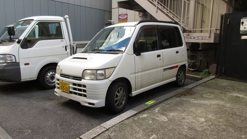 Land vehicle, Vehicle, Car, Motor vehicle, Mitsubishi, Hatchback, Automotive wheel system, City car, Subcompact car, Microvan,
