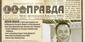 """In this week's Twitter outing, Tesla CEO Elon Musk promised to create a Verrit-style website that would feature credibility rankings for journalists, editors and media outlets named """"Pravda,"""" after the longtime Soviet newspaper."""