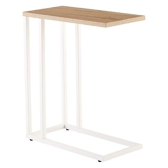 Top 10 Best C Tables for Your Living Room 2018 - C Shaped End and Side  ER28