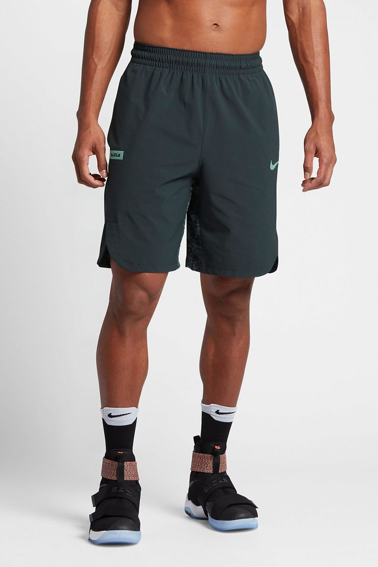 Nike LeBron Hyper Elite Basketball Shorts