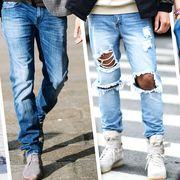 mens-jeans
