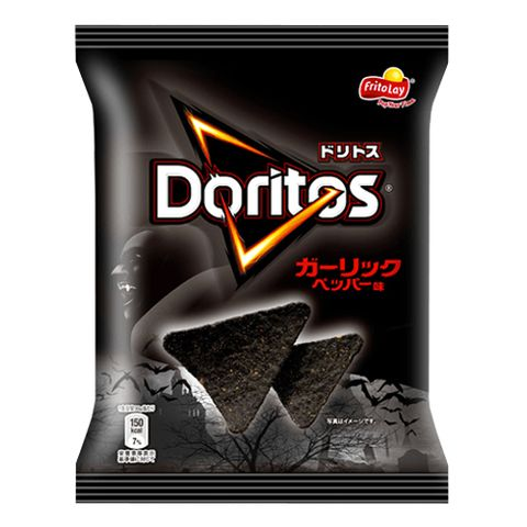 "<p>This Halloween, Japan is getting black-garlic-flavored Doritos, so you can color us jealous. If you think this is weird, you need to WAKE UP because black garlic is one of the greatest foods in our sweet universe.&nbsp;</p><p><strong data-redactor-tag=""strong"" data-verified=""redactor"">More:</strong> <a href=""http://www.bestproducts.com/lifestyle/g2757/craziest-pepsi-flavors-of-all-time/"" target=""_blank"" data-tracking-id=""recirc-text-link"">19 Pepsi Flavors You Had No Idea About</a> </p>"