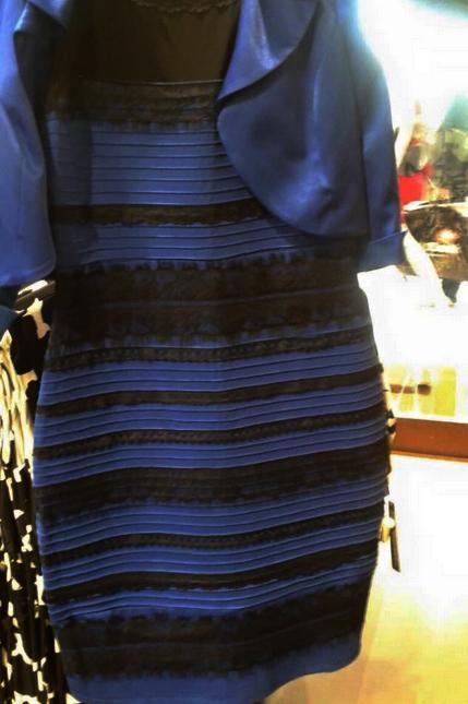 brand new e416e b9ce1 Di che colore è questo vestito? Il dubbio amletico che sta ...