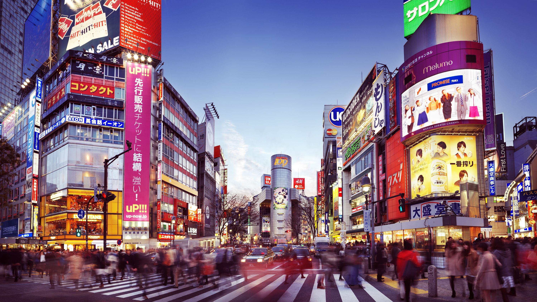 la cosmo guida ai quartieri di tokyo