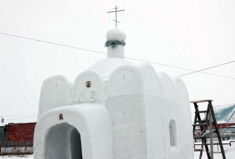 Atmospheric phenomenon, Freezing, Cross, Holy places, Place of worship, Church, Dome, Snow, Dome, Symbol,