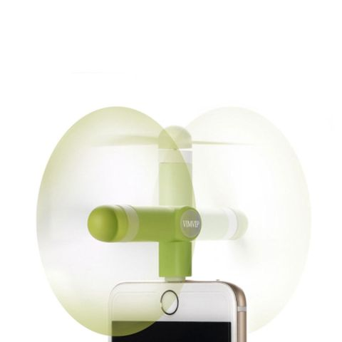 White, Green, Product, Technology, Electronics, Electronic device, Plant, Ipod,