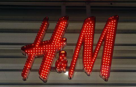 h&m-pride-collectie
