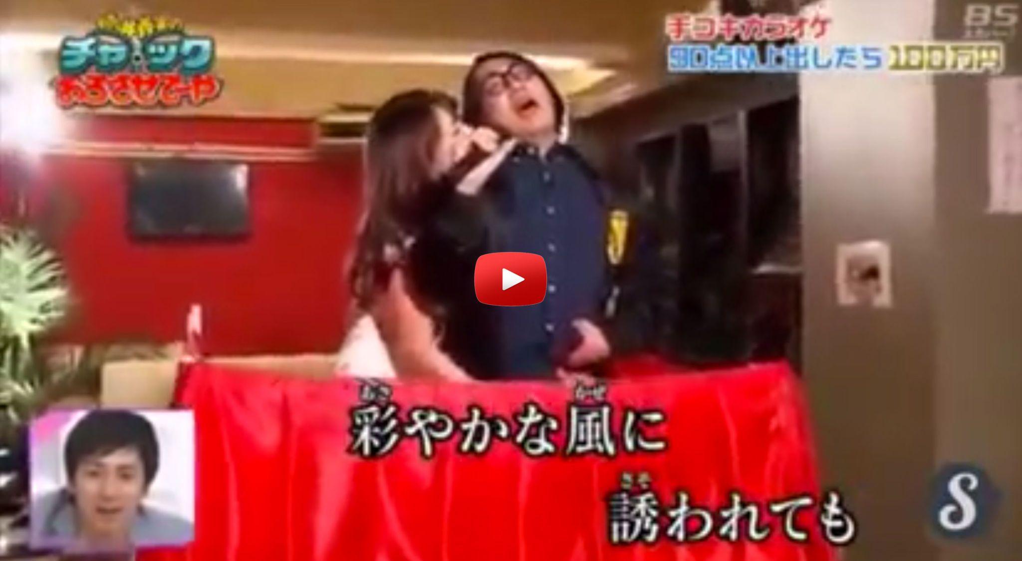 Asian woman masturbation karaoke