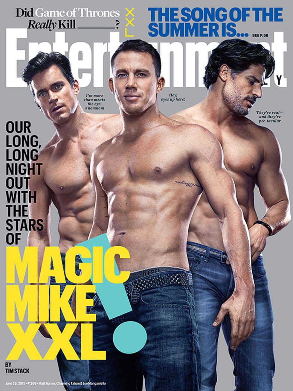 Magic mike xxl giveaways